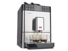 Melitta- Entdecken Sie das Geheimnis dieses Kaffee-Vollautomaten!    - Bildergalerie , Bild 1