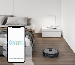 ecovacs-haushaltsgeraete-neue-software-fuer-staubsauger-roboter-deebot-ozmo-950-und-deebot-ozmo-920-16367.jpg
