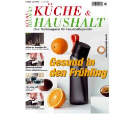haushaltsgeraete-kueche-und-haushalt-gesund-in-den-fruehling-kaffee-auf-besondere-art-universalreiniger-17171.png