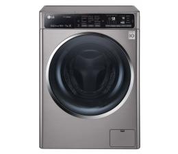 lg-haushaltsgrossgeraete-lg-waschtrockner-sparen-wasser-und-zeit-gruendliche-reinigung-per-dampf-10841.jpg