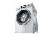 Waschmaschine Panasonic NA-168ZS1 im Test, Bild 1