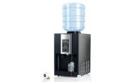Eiswürfelmaschine Pearl Heiß-Kalt-Wasserspender und Eiswürfelbereiter im Test, Bild 1