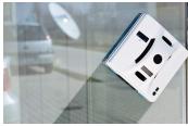 Fensterreiniger Sichler Intelligenter Fensterputz-Roboter PR-041 im Test, Bild 1